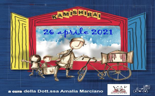 AVVIO MAGGIO DEI LIBRI 2021 LABORATORIO DI KAMISHIBAI: lunedì 26 aprile 2021