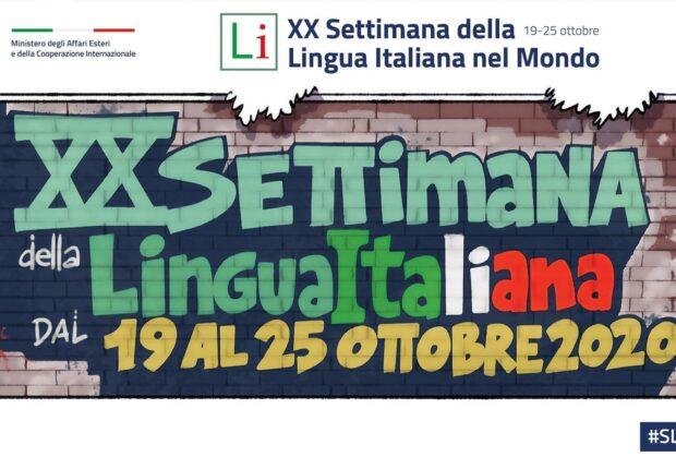 XX Edizione della Settimana della Lingua Italiana